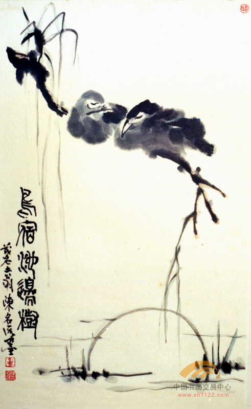 陈名流 23 鸟宿池边树 淘宝 名人字画 中国书画交易中心
